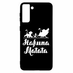Чохол для Samsung S21 Ultra Hakuna Matata