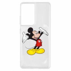 Чохол для Samsung S21 Ultra Happy Mickey Mouse