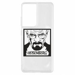 Чохол для Samsung S21 Ultra Heisenberg face