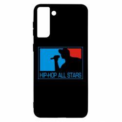 Чохол для Samsung S21 Ultra Hip-hop all stars