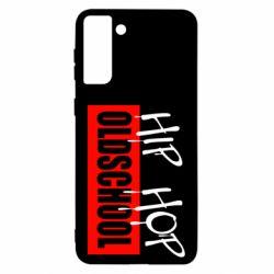 Чохол для Samsung S21 Ultra Hip Hop oldschool