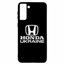 Чохол для Samsung S21 Ultra Honda Ukraine