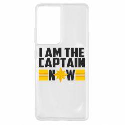 Чохол для Samsung S21 Ultra I am captain now