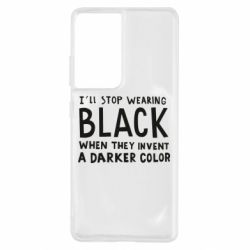 Чохол для Samsung S21 Ultra i'll stop wearing black when they invent a darker color