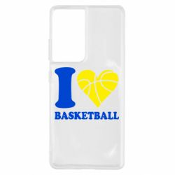 Чохол для Samsung S21 Ultra I love basketball