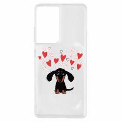 Чохол для Samsung S21 Ultra I love dachshund