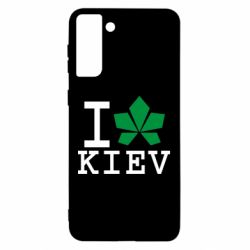 Чохол для Samsung S21 Ultra I love Kiev - з листком