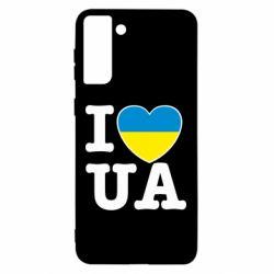 Чохол для Samsung S21 Ultra I love UA