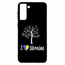 Чохол для Samsung S21 Ultra I love Ukraine дерево