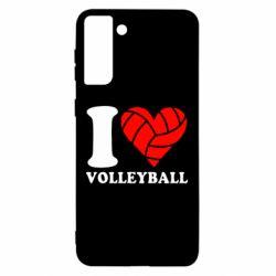 Чохол для Samsung S21 Ultra I love volleyball