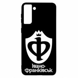 Чехол для Samsung S21 Ultra Ивано-Франковск эмблема