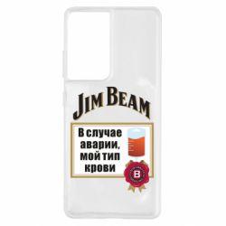 Чохол для Samsung S21 Ultra Jim beam accident