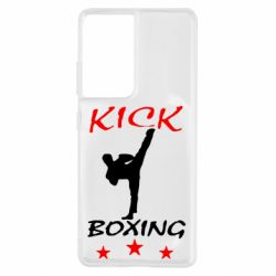 Чохол для Samsung S21 Ultra Kickboxing Fight