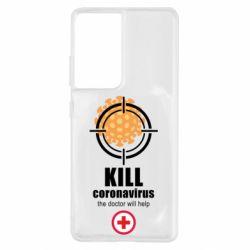 Чехол для Samsung S21 Ultra Kill coronavirus the doctor will help