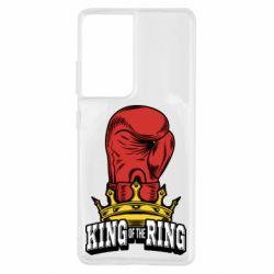 Чохол для Samsung S21 Ultra king of the Ring