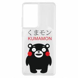 Чохол для Samsung S21 Ultra Kumamon