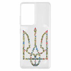 Чехол для Samsung S21 Ultra Квітучий герб України