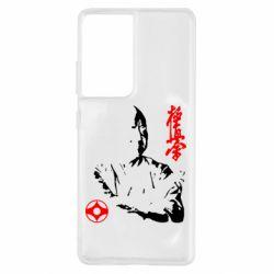 Чохол для Samsung S21 Ultra Kyokushin Kanku logo