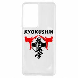 Чехол для Samsung S21 Ultra Kyokushin