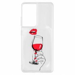 Чохол для Samsung S21 Ultra Lady is drinking