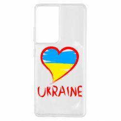 Чохол для Samsung S21 Ultra Love Ukraine
