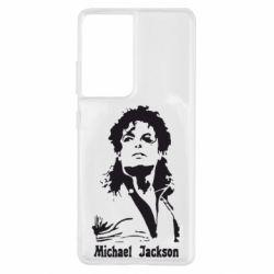 Чохол для Samsung S21 Ultra Майкл Джексон