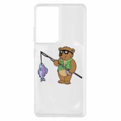 Чохол для Samsung S21 Ultra Ведмідь ловить рибу