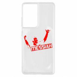 Чохол для Samsung S21 Ultra Мессі
