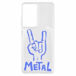 Чохол для Samsung S21 Ultra метал