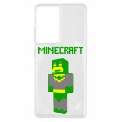 Чохол для Samsung S21 Ultra Minecraft Batman