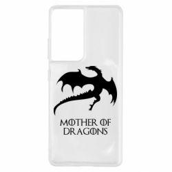 Чехол для Samsung S21 Ultra Mother of dragons 1