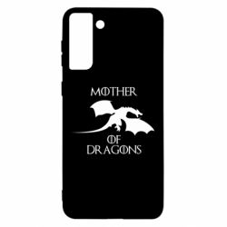Чохол для Samsung S21 Ultra Mother Of Dragons