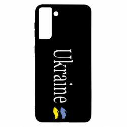 Чохол для Samsung S21 Ultra My Ukraine