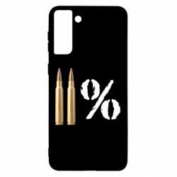 Чохол для Samsung S21 Ultra Одинадцять відсотків