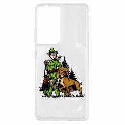 Чохол для Samsung S21 Ultra Мисливець з собакою