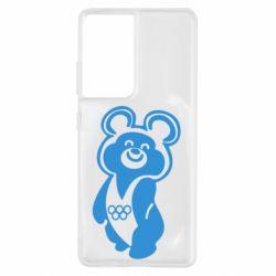 Чохол для Samsung S21 Ultra Олімпійський Ведмедик
