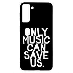 Чехол для Samsung S21 Ultra Only music can save us.