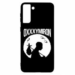 Чехол для Samsung S21 Ultra Oxxxymiron Долгий путь домой
