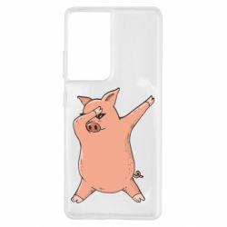 Чохол для Samsung S21 Ultra Pig dab