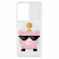 Чохол для Samsung S21 Ultra Piggy bank