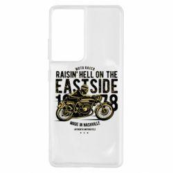 Чохол для Samsung S21 Ultra Raisin Hell Moto Racer
