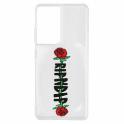 Чехол для Samsung S21 Ultra RipnDip rose