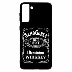 Чохол для Samsung S21 Ultra SamoGonka (Jack daniel's)