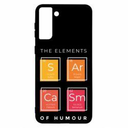 Чохол для Samsung S21 Ultra Sarcasm