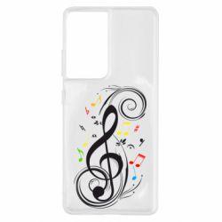Чехол для Samsung S21 Ultra Скрипичный ключ