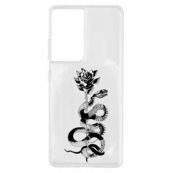 Чохол для Samsung S21 Ultra Snake and rose