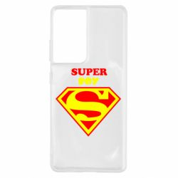 Чохол для Samsung S21 Ultra Super Boy