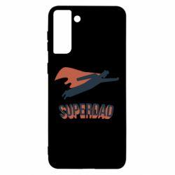 Чохол для Samsung S21 Ultra Super dad flies