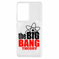 Чохол для Samsung S21 Ultra The Bang theory Bing