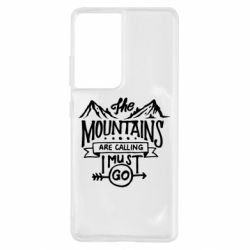 Чохол для Samsung S21 Ultra The mountains are calling must go